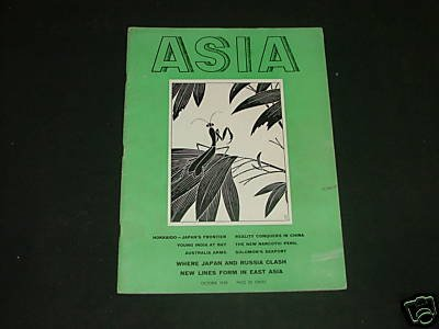 Asia Oct 1938 Japan's Frontier,Australia Arms,Narcotics