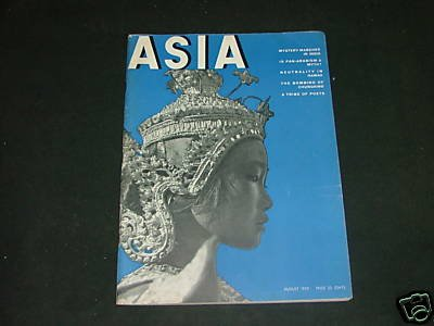 Asia Aug 1939 Bombing of Chungking,Pan-Arabism,Poets