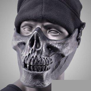 Skull Airsoft Paintball BB Gun half Face Protect Mask