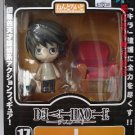 "New Nendoroid Death Note L Figure 4 1/2"""
