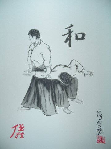 Aikido art Wa (peace)