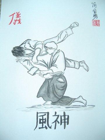 aikido art fuujin