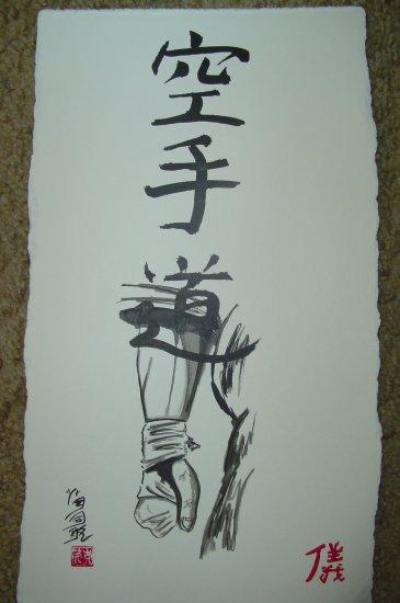 karatedo scroll