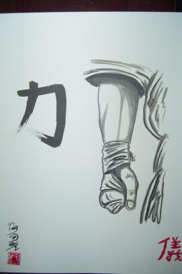 karate, kanji , calligraphy