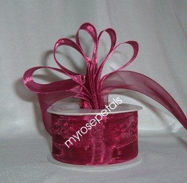 "Sheer Organza Ribbon Mono Edge - 1.5"" - 25 Yards (75 FT) - Burgundy"