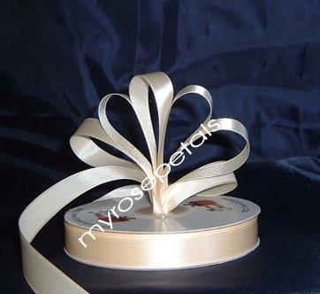 "Ribbon - Satin Ribbon- 5/8"" Single Face 50 Yards (150 FT) - Ivory -Sewing-Craft- Wedding Favors"