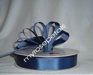 "Grosgrain Ribbon 7/8"" - 50 Yards (150 FT) - Navy Blue-Sewing- Craft - Wedding Favors"