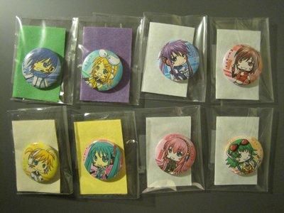Vocaloid Buttons