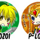 Legend of Zelda Buttons