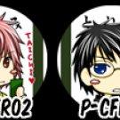 Chihayafuru Buttons