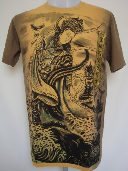 Shiroi Neko Design by Eternity Japanese Dragon Hunter T-Shirt Brown Size L
