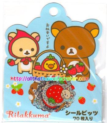 San-X Rilakkuma Strawberry Sticker Sack kawaii stickers Korilakkuma Strawberries