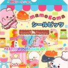 San-X Blue Mamegoma Sweet Desserts Sticker Sack #4 kawaii stickers doughnuts