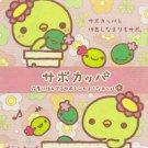 San-X Sabo Kappa Mini Memo Pad #3 kawaii Cactus Friends