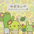 San-X Sabo Kappa Mini Memo Pad #4 kawaii Cactus Friends