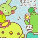 San-X Sabo Kappa Mini Memo Pad #2 kawaii Cactus Friends