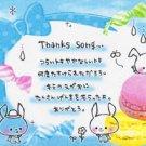 CRUX Thanks Song Macaroon Mini Memo Pad kawaii desserts sweets