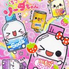 Kamio Japan Soda Chan Mini Memo Pad kawaii cute