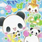 Kamio Japan Animal Clovers Mini Memo Pad kawaii cute animals