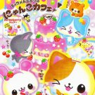 Kamio Japan Animal Bakery Mini Memo Pad kawaii desserts cakes sweets pudding