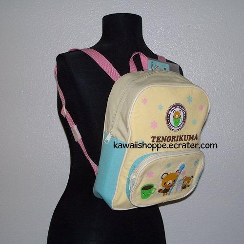 25% OFF SALE Sanrio Tenorikuma School Backpack Bag (New with tags!)