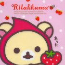 San-X Rilakkuma Strawberry Memo Pad #1 kawaii Rilakkuma's Friend Korilakkuma