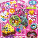 Mind Wave Lovely Cup Sticker Sack kawaii doughnuts cupcakes desserts
