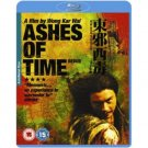 Ashes of Time Redux Blu-Ray DVD 2009