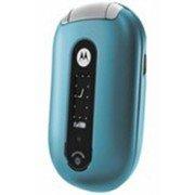 MOTOROLA U6 PEBL TEAL LIMITED EDITION QUAD BAND UNLOCKED GSM PHONE