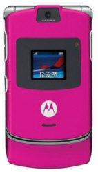 Motorola V3x GSM World Cell Phone (Unlocked)
