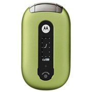 MOTOROLA PEBL U6 GSM Phone Unlocked Green