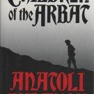 The Children of the Arbat by Anatoli Naumovich Rybakov