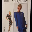 Vintage 80s Simplicity  8948 Double Ruffle Bottom Dress Pattern Cocktail or Party Style