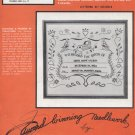 Needlework Embroidery Birth Certificate Kit