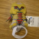 Giratina Arm Band Plush