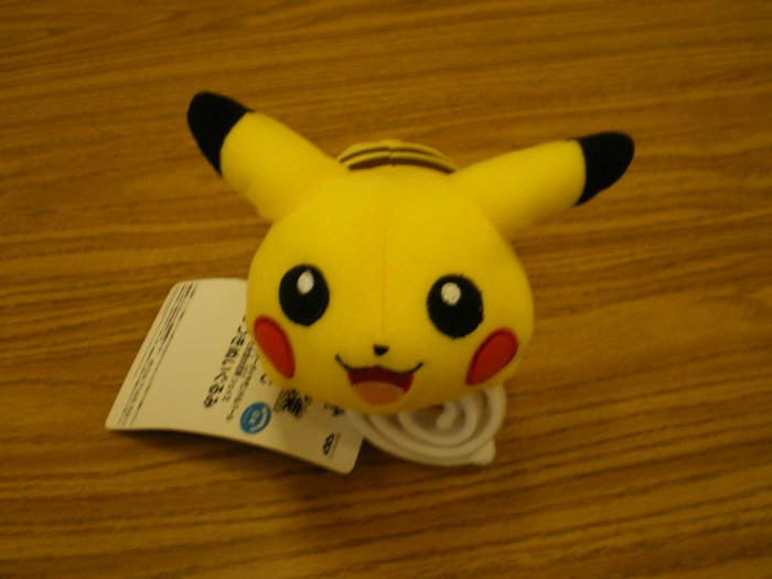 Pikachu Arm Band Plush