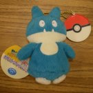 Small Munchlax Keychain Plush #2