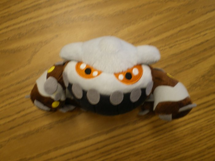 Heatran UFO Plush