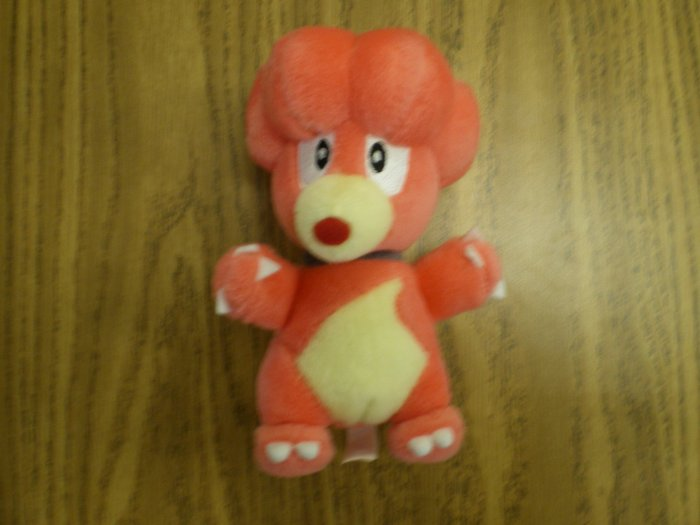 Small Magby Plush