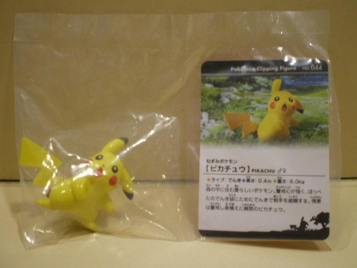 Pikachu Clipping Figure