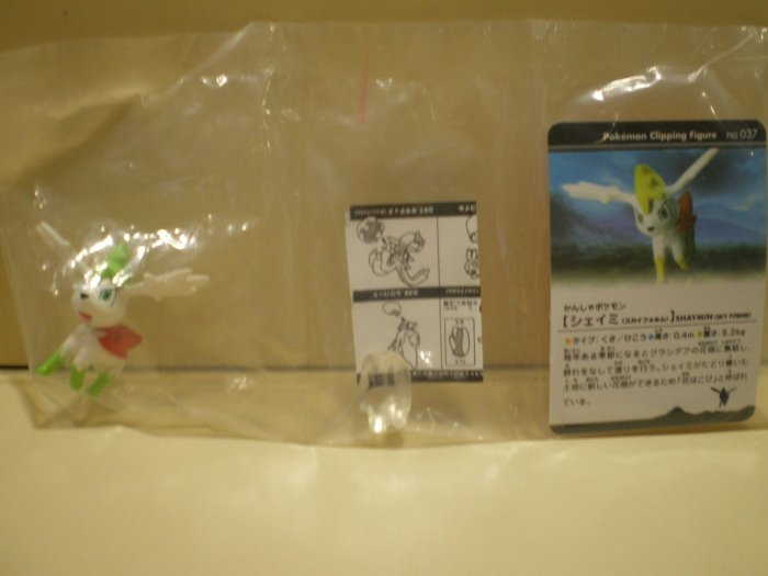 Shaymin Sky Form Clipping Figure