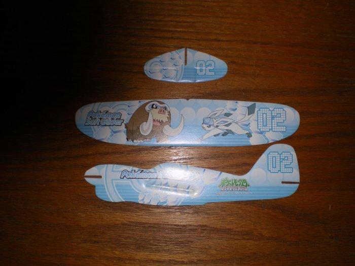 Mamoswine Glaceon Plane