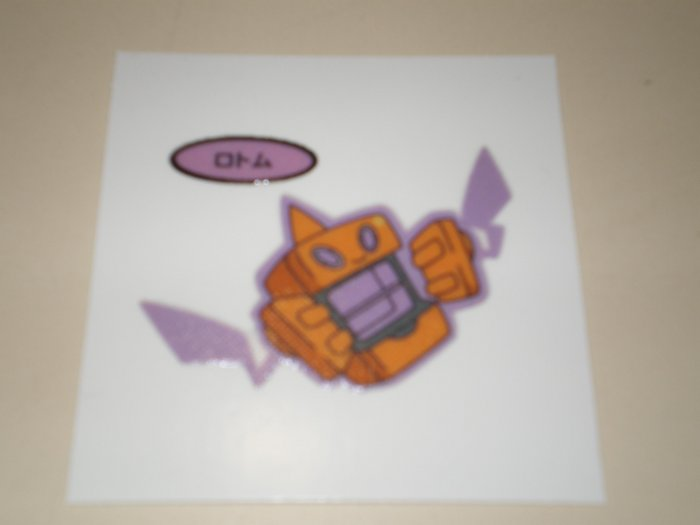 Frost Rotom Pan Sticker