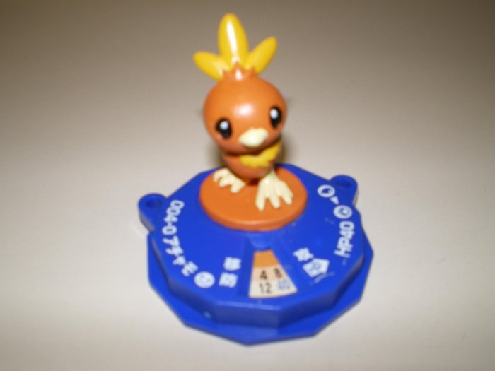 Torchic Battle Spinner