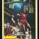 Julius Erving 1981-82 Topps East # 104 Philadelphia