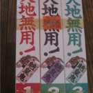 Tenchi Muyo! Ryo Ohki V 1,2,3 VHS Video Collection English Dubbed Version Japaese Animation
