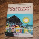 AUTOGRAPHED Dong Kingman's Watercolors Hardcover Signed Step by Step instruction Interview