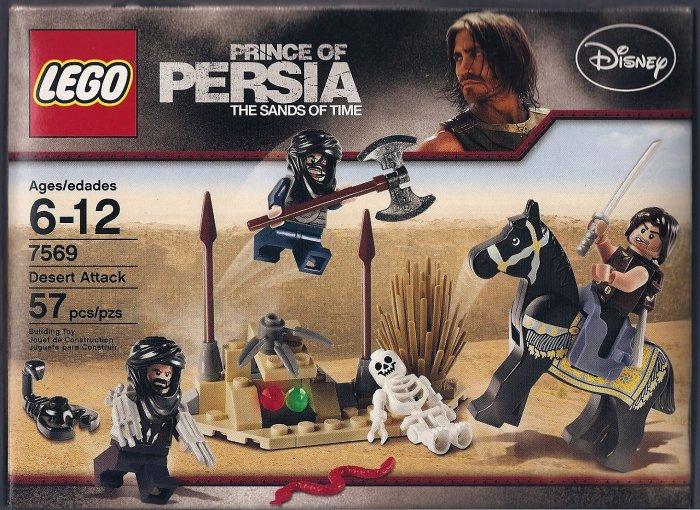 Lego Prince of Persia Desert Attack 7569 NEW