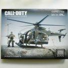 MEGA BLOKS Call of Duty Chopper Strike 06816 NEW