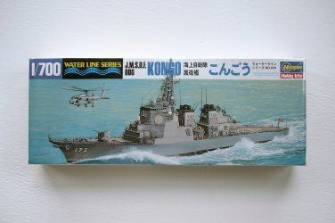 Hasegawa Japanese DDG JMSDF Destroyer Kongo 009 NEW